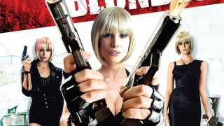 Concrete Blondes (2013) Full Movie - HD 720p