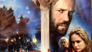 In the Name of the King: A Dungeon Siege Tale (2007) Full Movie - HD 720p BluRay